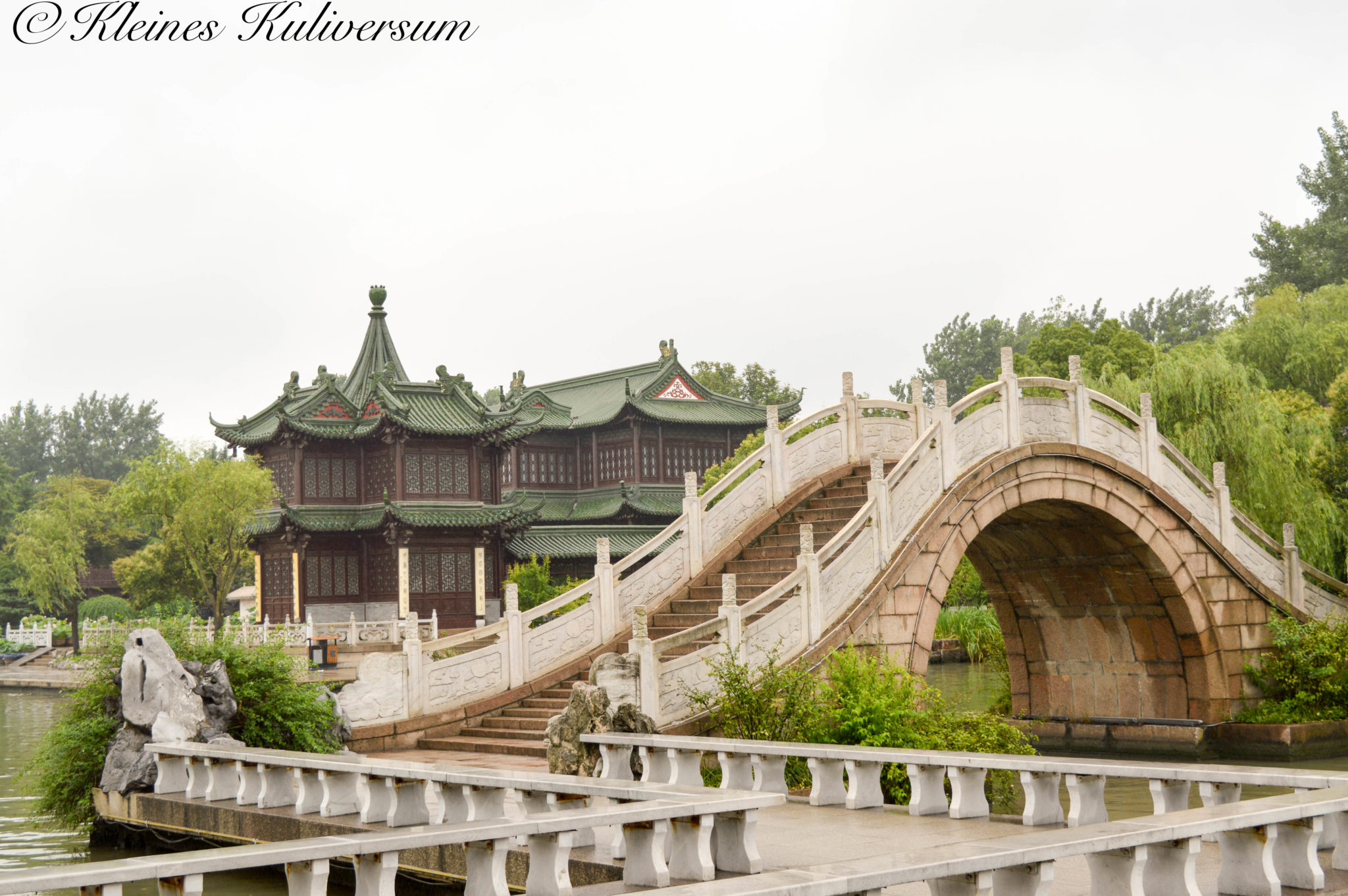 YangzhouChina - Kleines Kuliversum